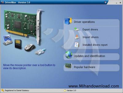 drivermax نصب اتوماتیک درایور ها با DriverMax Pro 4.92