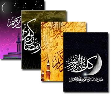 ramezanpicture پشت زمینه موبایل ویژه ماه رمضان