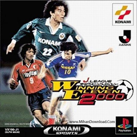 w2000 مجموعه بازی های فوتبال پلی استیشن 1 برای اجرا در کامپیوتر Winning Eleven PS1