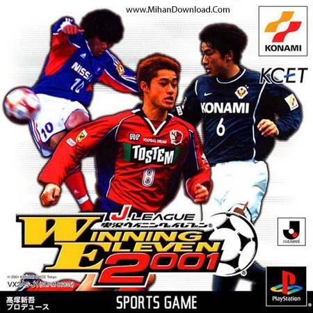 w2001 مجموعه بازی های فوتبال پلی استیشن 1 برای اجرا در کامپیوتر Winning Eleven PS1