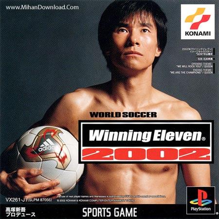 w2002 مجموعه بازی های فوتبال پلی استیشن 1 برای اجرا در کامپیوتر Winning Eleven PS1