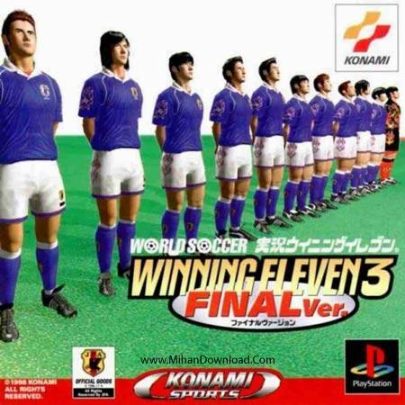 w3 مجموعه بازی های فوتبال پلی استیشن 1 برای اجرا در کامپیوتر Winning Eleven PS1