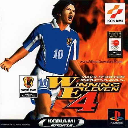 w4 مجموعه بازی های فوتبال پلی استیشن 1 برای اجرا در کامپیوتر Winning Eleven PS1