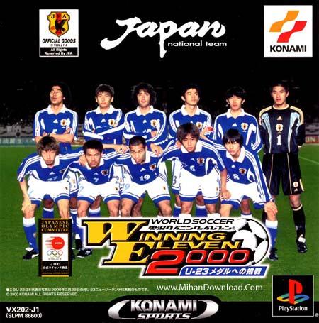 wun مجموعه بازی های فوتبال پلی استیشن 1 برای اجرا در کامپیوتر Winning Eleven PS1