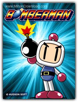 bomberman supreme%5Bwww.MihanDownload.com%5D بازي زيبا و خاطره انگيز براي موبايل با فرمت جاوا Bomberman