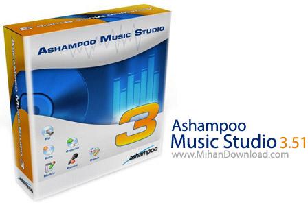 Ashampoo Music Studio 3.51 ویرایش و مدیریت حرفه ای فایل های صوتی با Ashampoo Music Studio 3.40