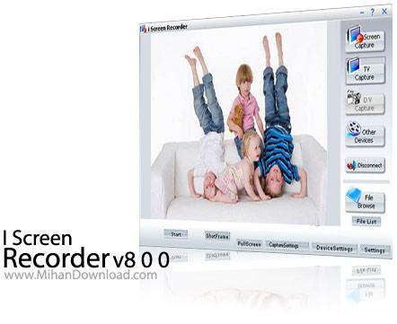I Screen Recorder v8 0 0 ضبط و تصویر برداری از مانیتور با نرم افزار I Screen Recorder v8.0.0.2022