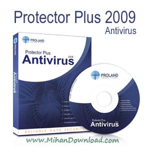 ma امنیت بالا با آنتی ویروس Protector Plus 2009 Antivirus v8.0